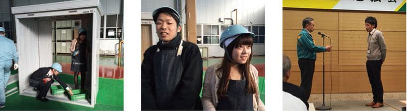 株式会社イナバ製作所 犬山工場を見学(愛知県)
