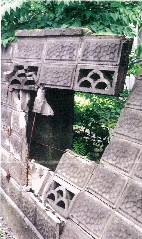 ブック塀、鉄筋