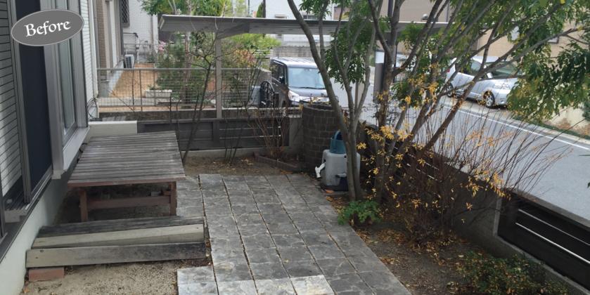 ガーデン、庭